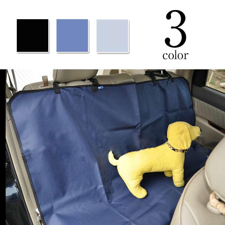 1.5m*1.05m 車用 ペット用 防水 座席シートカバー カーシート ペット グッズ 犬用品 犬 アウトドア キャリーケース 小型犬用・中型犬用 マナーシート ピクニックシート