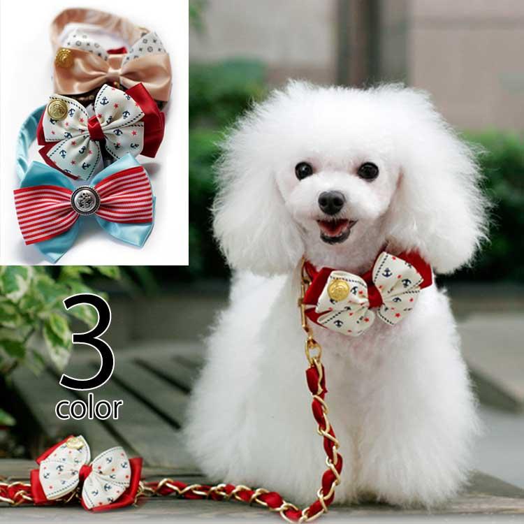 【小型犬用】首輪・ハーネスの2点セット 蝶ネクタイ付き首輪 犬猫用品 ドッググッズ  犬ネックレス 犬飾り 首輪 dog ペットグッズ チワワ、ヨークシャーテリ、トイプードル