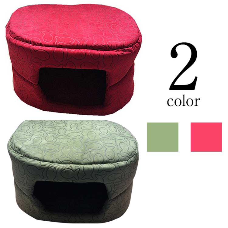 魚柄 2way 2色 ベッド ドーム ベッドソファ ペット・ベッド ペットハウス 犬用 ドッグ用品 冷房対策 寒さ対策 ソファー ケージ グリーンオレンジ