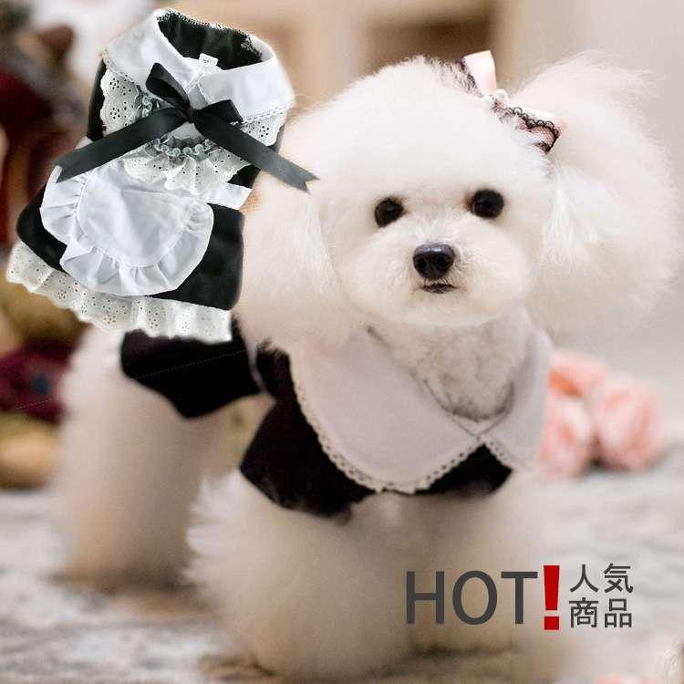 小型犬 犬メイド服 清楚でキュート レースとリボン付き ドッグウエア 犬服 ペット服 犬衣装 犬の洋服 犬の服犬 犬コスチューム メイド服 ハロウィン衣装 コスプレ