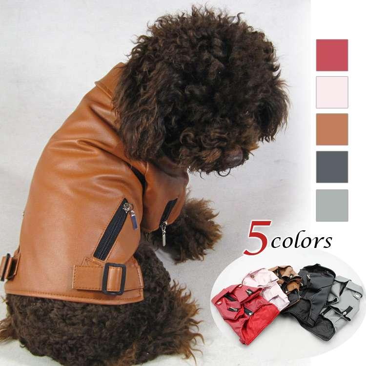 中型・小型犬 PUレザー コート 小型犬 防寒 冬物 ペット服 パーカー ドッグウェア ジャケット キルティング ドッグ服 犬の服