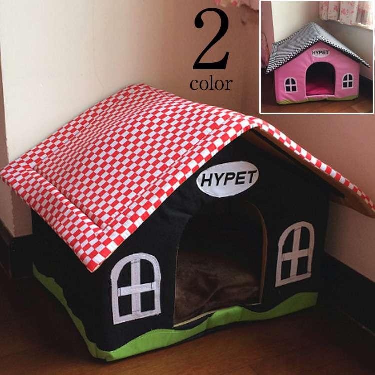 屋根のマイホームベッド クッション ハウス ドーム ペットベット ボンビアルコン おっきなお庭つきハウス 犬のベッド 猫のベッド