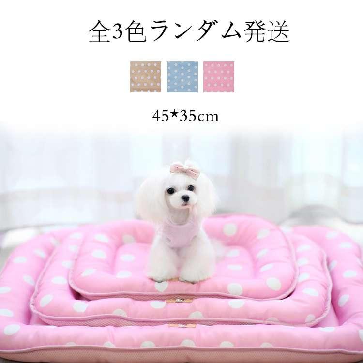 サマードットクッション 暑さ対策 犬 クール用品 犬 小 中型犬用 クール 夏用 ベッド