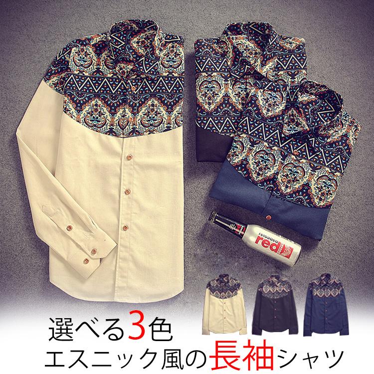 シャツ エスニック 長袖ブラウス 小花柄 長袖シャツ ショートシャツ メンズ 男の子 大きいサイズ カジュアル 襟あり