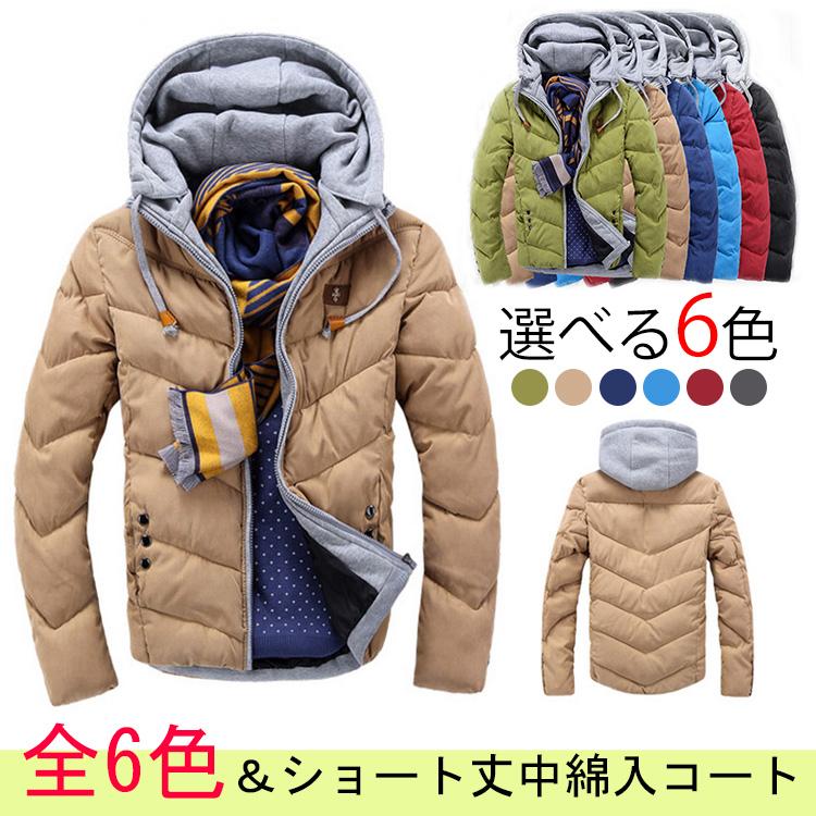 コート ダウンコート 無地 ジャケット フード付き 中綿あり 長袖アウター メンズ ショート丈 前開き ボタン飾り 長そで 厚地 防寒