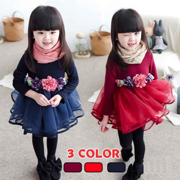 子供服 ワンピース チュチュワンピ 花飾りベルト付き 取り外し可能 クルーネック 長袖 裏起毛 厚地 フレア キュート