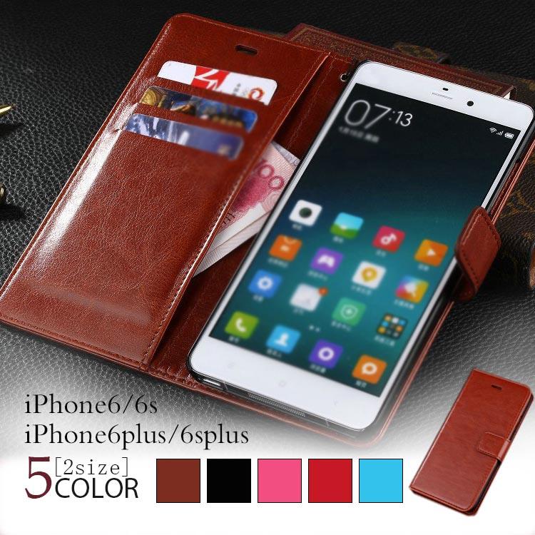 送料無料iPhone 6/6s iPhone 6plus/6s plus 手帳型 アイフォン ケース カバー 手帳型 スマホケース レザー 手帳型ケース スマホカバー スマホケース 手帳 革 アイフォンケース