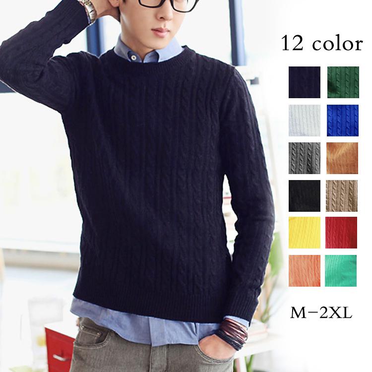 メンズ セーター ニットトップス 長袖 無地 ケーブル編み ショート丈 プルオーバー クルーネック 厚地 あったか 防寒 シンプル