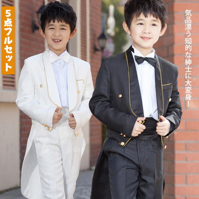 【★ベストなし】【子供タキシード】【5点セット】燕尾服 子供