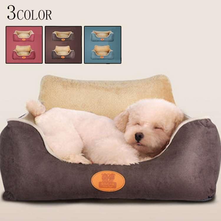 ベッド エアーベッド 犬 猫 ペットベッド 夏 洗える ペットソファ 犬ベッド 犬用品