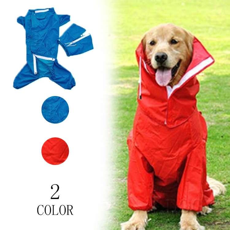 レインコート 中型犬 レイン コート ペット服 コート パーカー ドッグウェア ジャケット レインウェア ドッグ服 犬の服 雨の日 雨具