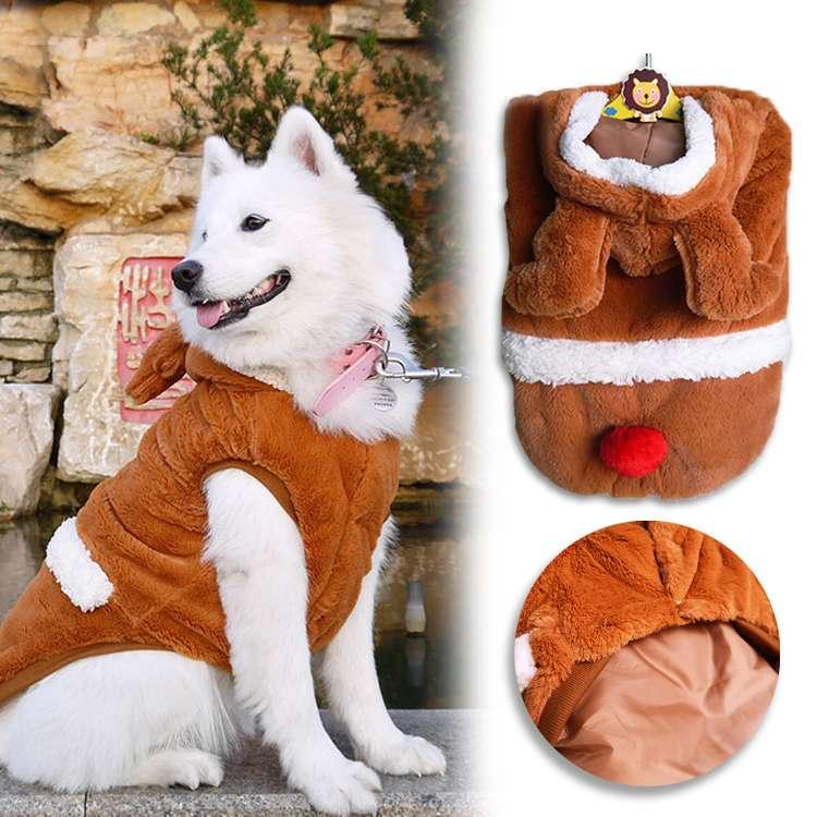 犬 イベントウエア 犬 クリスマス コスチューム 犬服 ペットウエア なりきりトナカイコート 大きいサイズ 大型犬