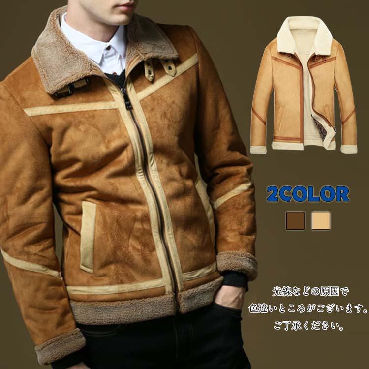 メンズ ジャケット 防寒 コート 裏起毛 ブルゾン ジャケット メンズジャケット ライダースジャケット PUジャケット レザージャケット