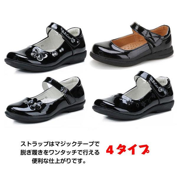 e976551ac00d1 子供自慢の一足☆子供ドレス、スーツに合わせて 子供 靴 フォーマル 女の子
