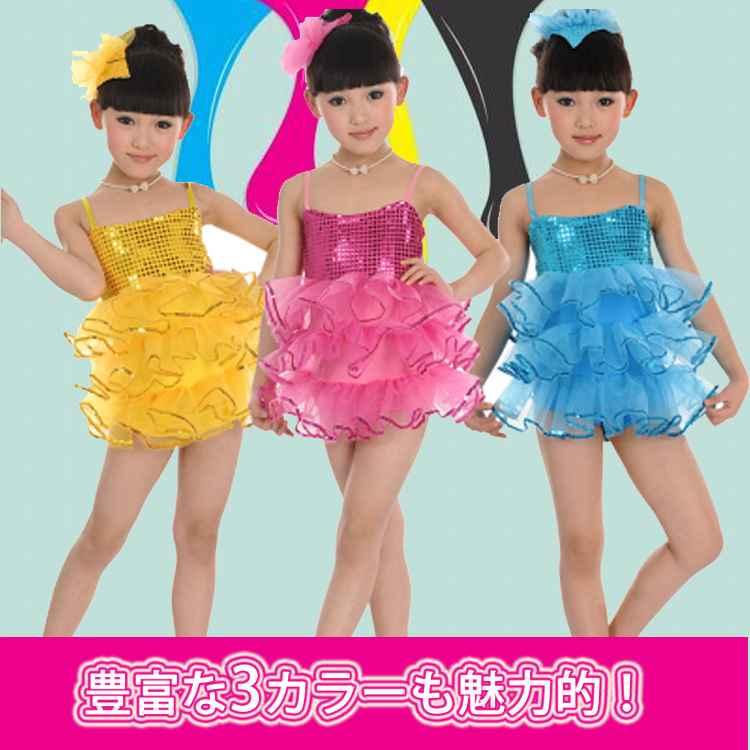 3段フリル重ね ふんわり バレエレオタード 子供用レオタード バレエ レオタード 子供用 スカート付キャミソールレオタード キッズ バレエ ダンス 用品 こども レオタード チュールスカート かわいい 舞台 演出服