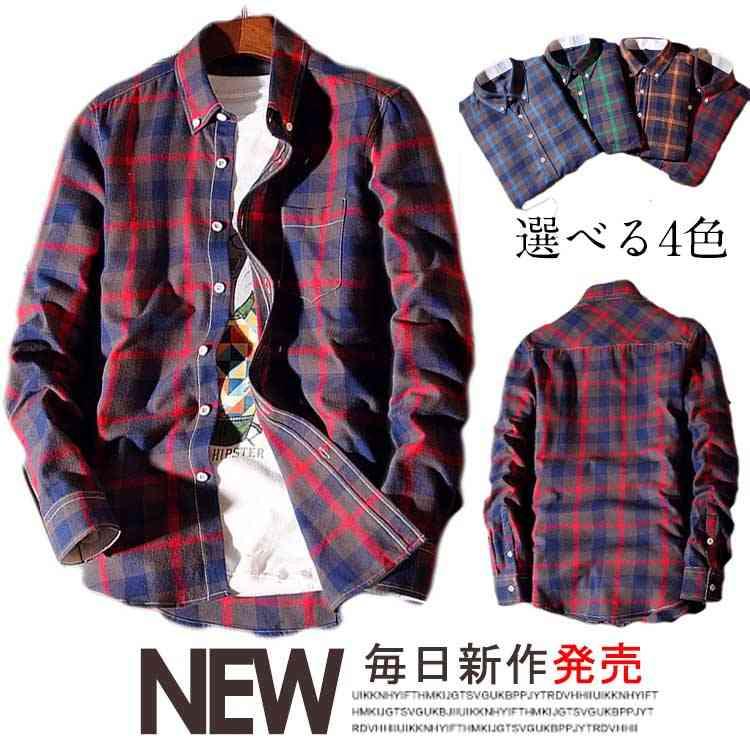 シャツ ブラウス 折襟 長袖 トップス カジュアルシャツ チェック柄シャツ 上着き ギンガムチェック柄 アウター 上着き クラシック風